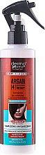 Voňavky, Parfémy, kozmetika Keratínový sprej na vlasy - Dermo Pharma Argan Professional 4 Therapy Moisturizing & Smoothing Keratin Hair Repair