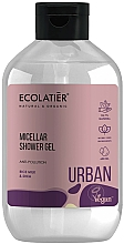 """Voňavky, Parfémy, kozmetika Micelárny sprchový gél """"Ryžové mlieko a bambucké maslo"""" - Ecolatier Urban Micellar Shower Gel"""