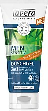 Voňavky, Parfémy, kozmetika Sprchový gél 3v1 - Lavera Men Sensitiv Shower Gel 3 in 1