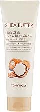 Voňavky, Parfémy, kozmetika Výživný krém na tvár a telo - Tony Moly Shea Butter Chok Chok Face & Body Cream