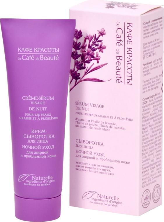 Hydratačné krémové sérum na tvárovú starostlivosť o mastnú a problémovú pokožku - Le Cafe de Beaute Night Cream Serum Visage