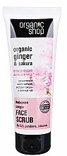 """Voňavky, Parfémy, kozmetika Scrub na tvár """"Zázvorová sakura"""" - Organic Shop Scrub Face"""