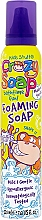 """Voňavky, Parfémy, kozmetika Penové mydlo """"Biele"""" - Kids Stuff Crazy Soap White Foaming Soap"""