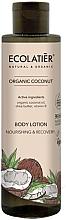 """Voňavky, Parfémy, kozmetika Mlieko na telo """"Výživa a regenerácia"""" - Ecolatier Organic Coconut Body Lotion"""