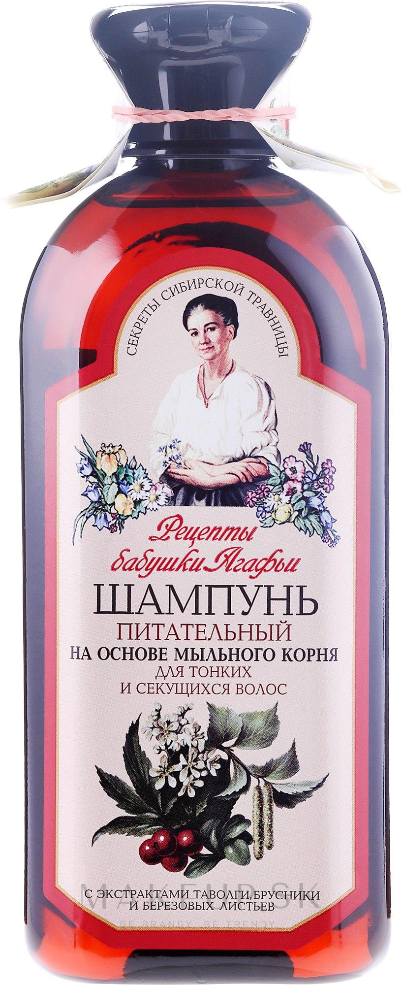 """Šampón na tenké a rozstrapkané končeky vlasov """"Výživný"""" - Recepty babičky Agafy — Obrázky 350 ml"""