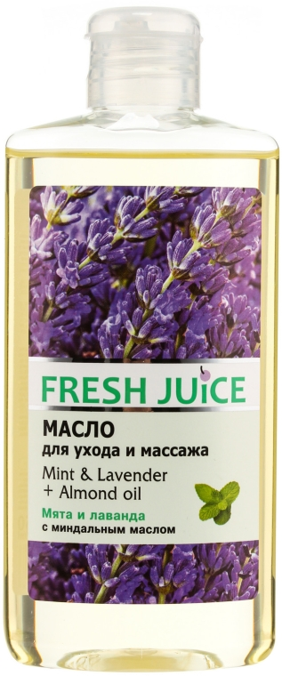 """Olej na starostlivosť a masáž """"Mäta a levanduľa + mandľový olej"""" - Fresh Juice Energy Mint&Lavender+Almond Oil"""