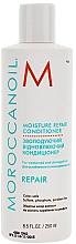 Voňavky, Parfémy, kozmetika Hydratačný regeneračný kondicionér - Moroccanoil Moisture Repair Conditioner