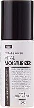 Voňavky, Parfémy, kozmetika Hydratačná emulzia na tvár so slizom slimáka - KNH Vital Moisturizer