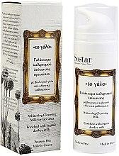 Voňavky, Parfémy, kozmetika Bieliace čistiace mlieko - Sostar Donkey Milk Whitening Cleansing Milk
