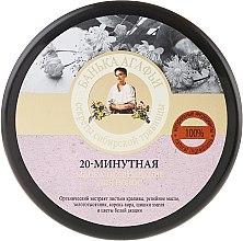 Voňavky, Parfémy, kozmetika 20-minút maska-zábal na vlasy - Recepty babičky Agafy Kúpeľná Agafy