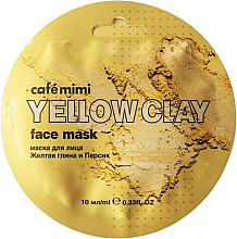 """Voňavky, Parfémy, kozmetika Maska na tvár """"Žltá hlina a broskyňa"""" - Cafe Mimi Face Mask"""