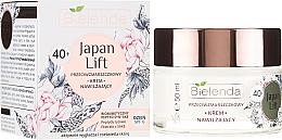Voňavky, Parfémy, kozmetika Hydratačný denný krém proti vráskam 40+ - Bielenda Japan Lift Day Cream SPF6