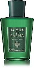 Voňavky, Parfémy, kozmetika Acqua di Parma Colonia Club - Sprchový gél