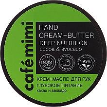 """Voňavky, Parfémy, kozmetika Krém-olej na ruky """"Hlboká výživa"""" kakao a avokádo - Cafe Mimi Hand Cream-Butter Deep Nutrition"""