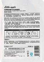 Látková maska na tvár s malým jablkom - Images Natural Extract Little Apple Sheet Mask — Obrázky N2