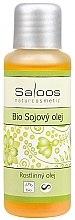 Voňavky, Parfémy, kozmetika Telový olej - Saloos Bio Soybean Oil