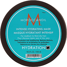 Maska na vlasy na báze marockého oleja - Moroccanoil Hydrating Masque — Obrázky N3