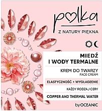 """Voňavky, Parfémy, kozmetika Krém na tvár """"Flexibilita a vyhladenie"""" - Polka Face Cream"""