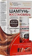 Voňavky, Parfémy, kozmetika Intenzívny šampón-obnova pre poškodené a farbené vlasy - Fito Kozmetic