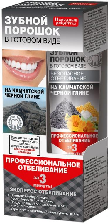 Zubný prášok na Kamchatskoj čiernej hline - Fito Kosmetik Ľudové recepty