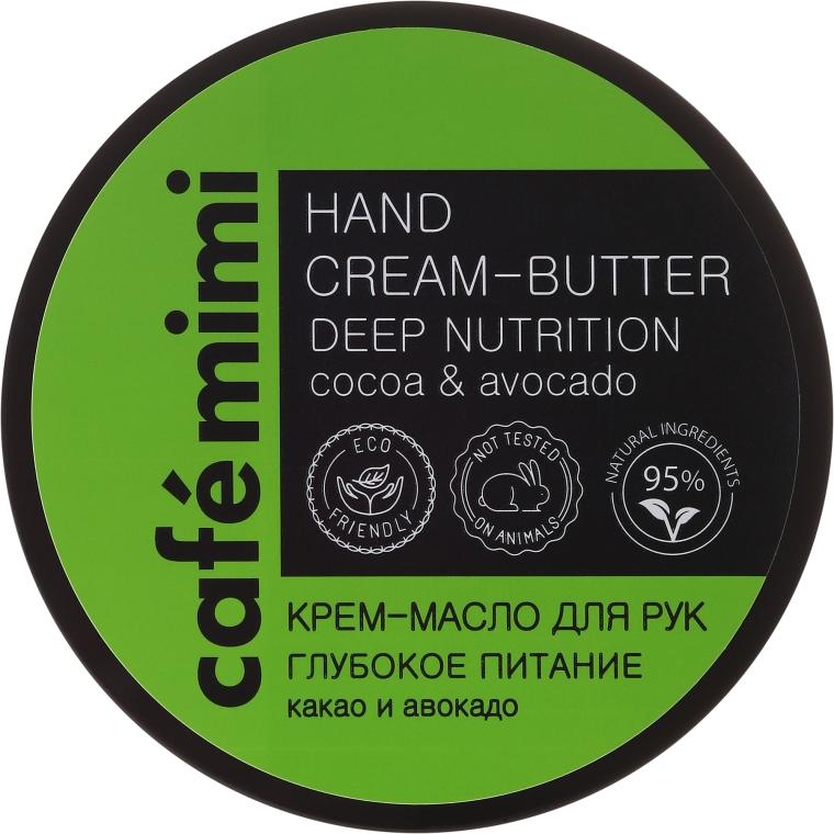 """Krém-olej na ruky """"Hlboká výživa"""" kakao a avokádo - Cafe Mimi Hand Cream-Butter Deep Nutrition"""
