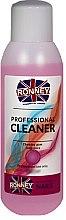 """Voňavky, Parfémy, kozmetika Odmasťovač na nechty """"Žuvačka"""" - Ronney Professional Nail Cleaner Chewing Gum"""