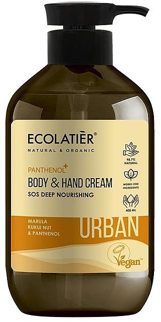 "Krém na ruky a telo ""SOS Hĺbková výživa. Marula, orech kukui a panthenol"" - Ecolatier Urban Nourishing Body & Hand Cream"