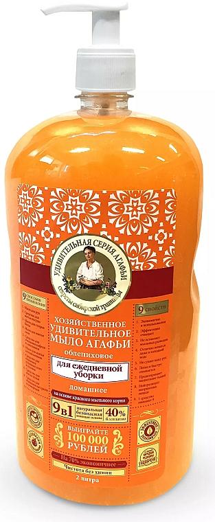 Hospodárske mydlo, rakytníkové 9v1 na každodenné upratovanie - Recepty babičky Agafji