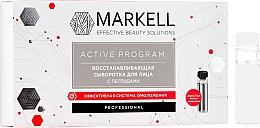 Voňavky, Parfémy, kozmetika Peptidové regeneračné sérum na tvár - Markell Professional Active Program