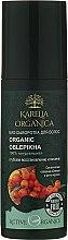 """Voňavky, Parfémy, kozmetika Bio sérum """"Organický rakytník"""" pre hlbokú regeneráciu a výživu - Fratti NV Karelia Organica"""