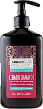 Voňavky, Parfémy, kozmetika Keratínový šampón pre všetky typy vlasov - Arganicare Keratin Shampoo