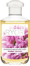 Voňavky, Parfémy, kozmetika Amarantový olej na pokožku tváre a tela - Ryor Ryamar