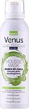 Voňavky, Parfémy, kozmetika Maska na telo - Venus Body Mousse Mask