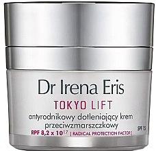 Voňavky, Parfémy, kozmetika Vyhladzujúci denný krém na tvár - Dr Irena Eris Tokyo Lift Anti-Wrinkle Radical Protection Oxygen Cream