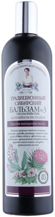 Tradičný sibírsky kondicionér na vlasy №4 Proti vypadávaniu vlasov s propolisom - Recepty babičky Agafy