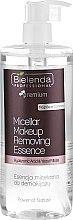Voňavky, Parfémy, kozmetika Micelárna voda - Bielenda Professional Power Of Nature Micellar Make Up Removing Essence