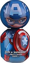 Voňavky, Parfémy, kozmetika Detský sprchový gél - Corsair Marvel Avengers Captain America Bath&Shower Gel
