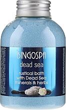 Voňavky, Parfémy, kozmetika Mliečny kúpeľ s alpskými bylinkami a medom - BingoSpa Milk Bath With Alpine Herbs And Honey