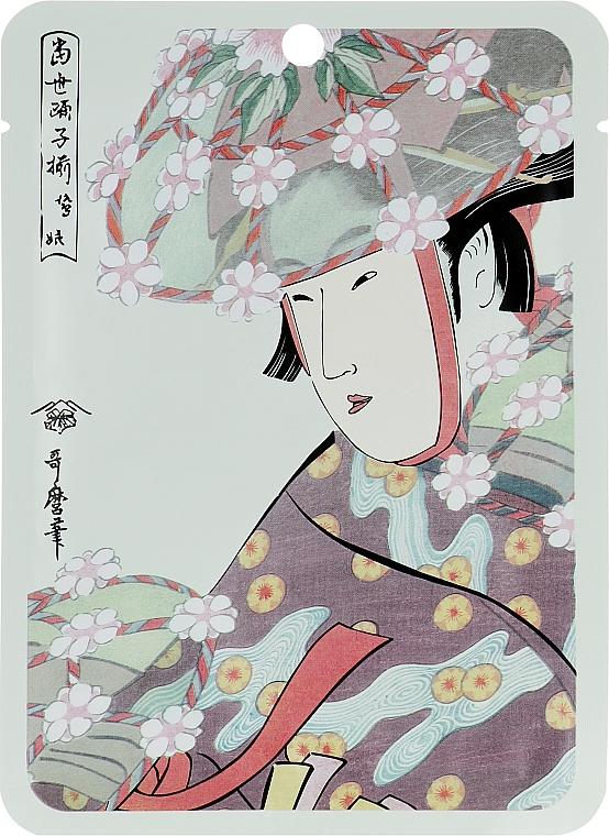 """Textilná maska na tvár """"Aloe + extrakt z kvetov sakury"""" - Mitomo Aloe Cherry Blossom Facial Essence Mask — Obrázky N1"""