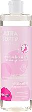 Voňavky, Parfémy, kozmetika Odličovacia micelárna voda - Ultra Soft Naturals Micellar Face Make Up Remover