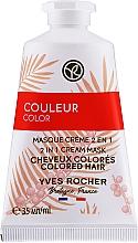 Voňavky, Parfémy, kozmetika Maska na vlasy 2 v 1, na ochranu farby - Yves Rocher Color Protection 2-In-1 Hair Mask