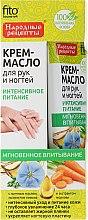 """Voňavky, Parfémy, kozmetika Krém-olej na ruky a nechty """"Intenzívna výživa"""" - Fito Kozmetic"""