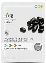 Voňavky, Parfémy, kozmetika Prírodná organická maska s extraktom z čiernej fazule - All Natural Mask Sheet Blackbeans