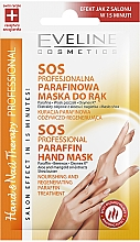 Voňavky, Parfémy, kozmetika Parafínová maska na ruky - Eveline Cosmetics Therapy