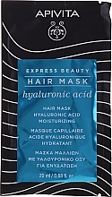 Voňavky, Parfémy, kozmetika Hydratačná maska na vlasy s kyselinou hyalurónovou - Apivita Moisturizing Hair Mask With Hyaluronic Acid