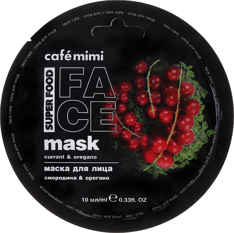 "Maska na tvár ""Ríbezle a oregano"" - Cafe Mimi Face Mask"