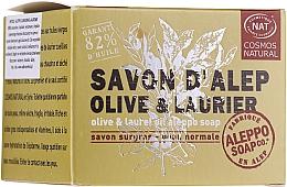 Voňavky, Parfémy, kozmetika Olivovo-vavrínové mydlo Aleppo - Tade Aleppo Soap Olive