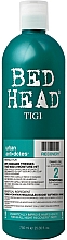 Voňavky, Parfémy, kozmetika Hydratačný kondicionér na suché a poškodené vlasy - Tigi Tigi Bed Head Urban Anti+dotes Recovery Conditioner