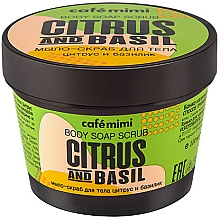 "Voňavky, Parfémy, kozmetika Telové mydlo-scrub ""Citrus a bazalka"" - Cafe Mimi Scrub-Soap Citrus And Basil"