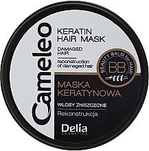 Voňavky, Parfémy, kozmetika Keratínová maska-rekonštrukcie na vlasy - Delia Cameleo Keratin Hair Mask